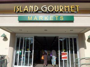 ハワイ・マウイ島 ワイレアのショッピングモール【Shops at Wailea】